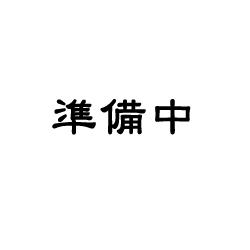 写真「Fateパック」